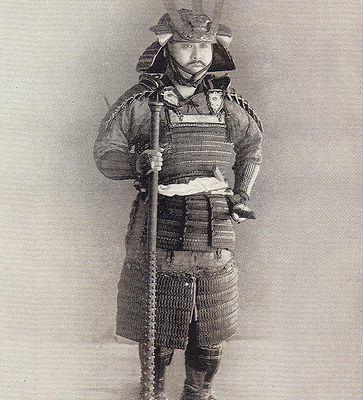 Learn All About Bushido The Samurai Code