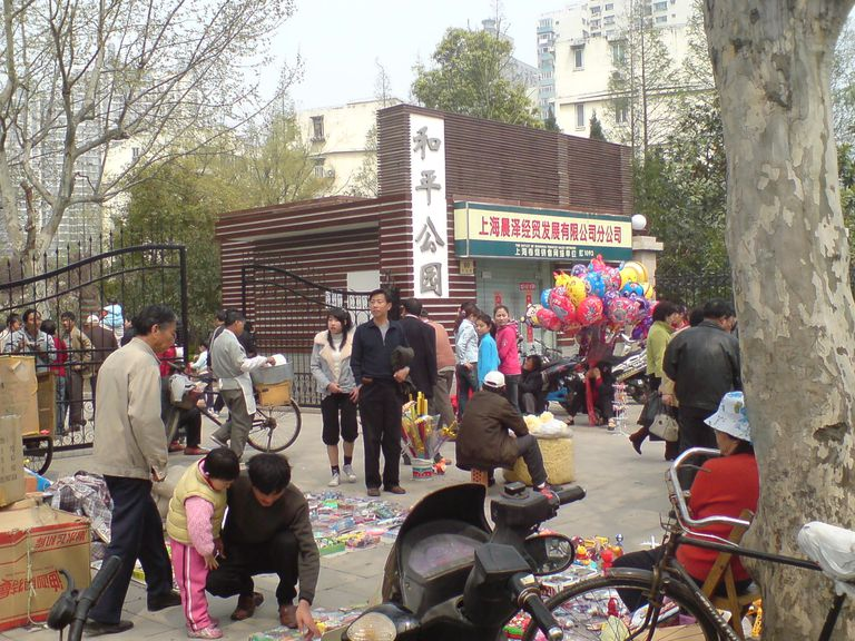 Shanghai: HePing Park, April 2008