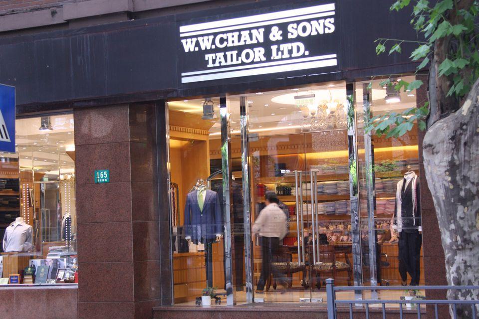 shanghai tailor