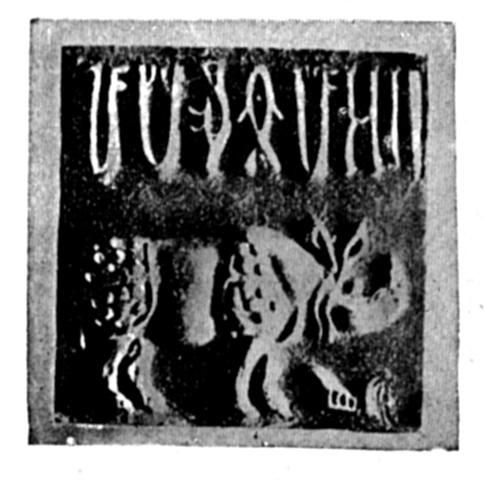 Indus Valley Seal - Rhinoceros on an Indus Valley Seal