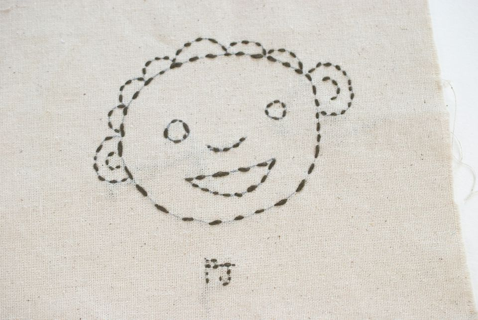 Embroidery Sample by a Young Child