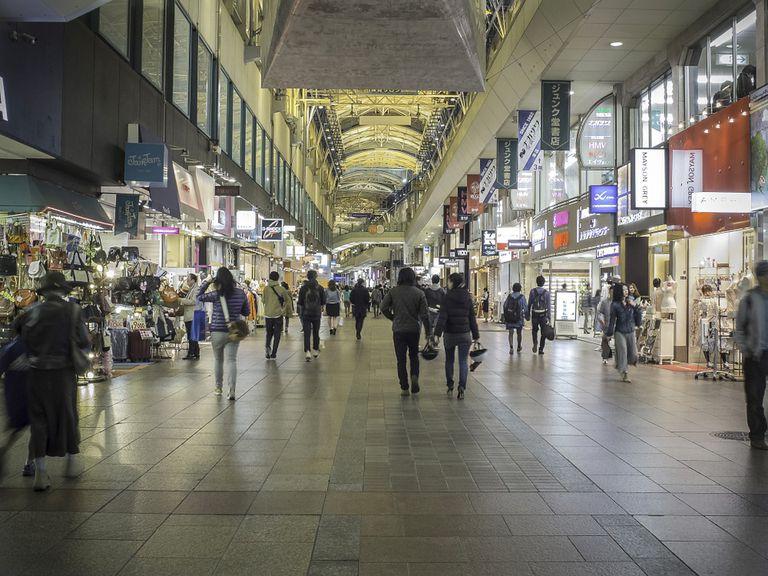 shopping center in Japan