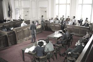 Courtroom Testimony