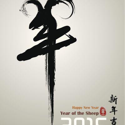 The Twelve Signs Of The Japanese Zodiac Juunishi