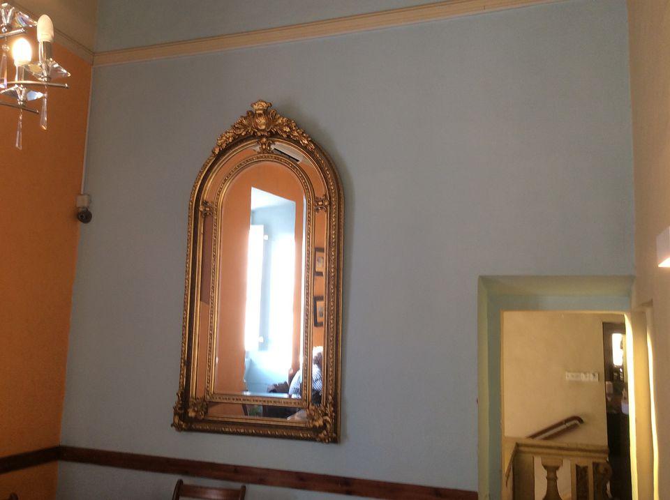 A decorative mirror