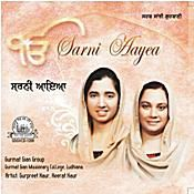 Audio CD Cover