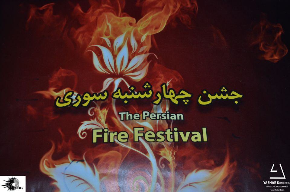 persian_fire_festival.jpg