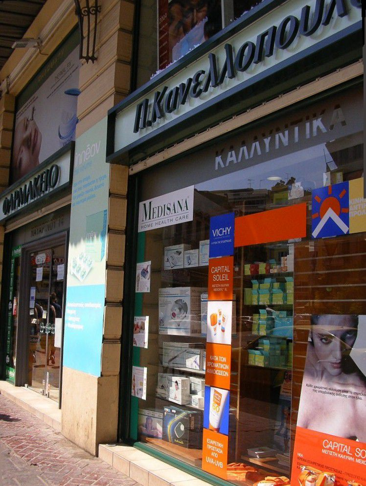 That corner pharmacy may be your first line of defense in Greece.