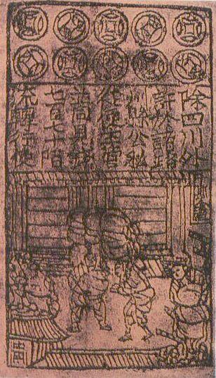 NorthernSongJiao_ziwiki.jpg