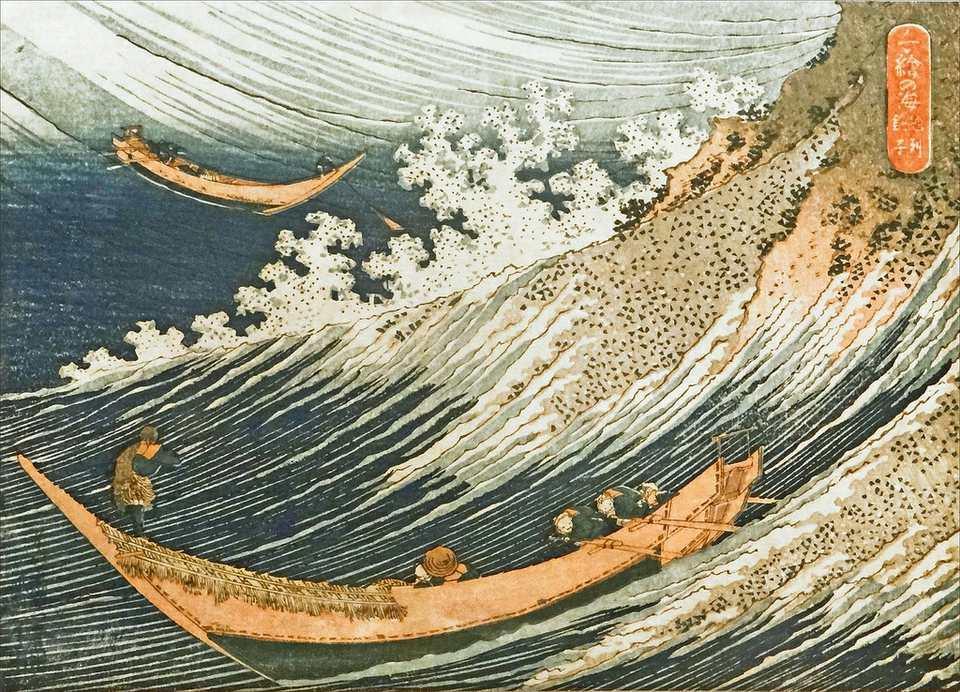 """Zen Hokusai Iitsu hitsu, """"Chie no Umie"""", 1832-1834, Musee Guimet."""