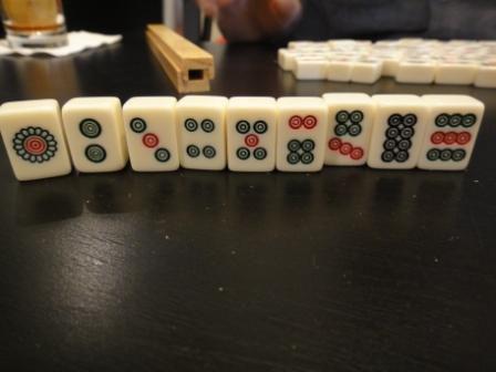 Mahjong: Stones Suit