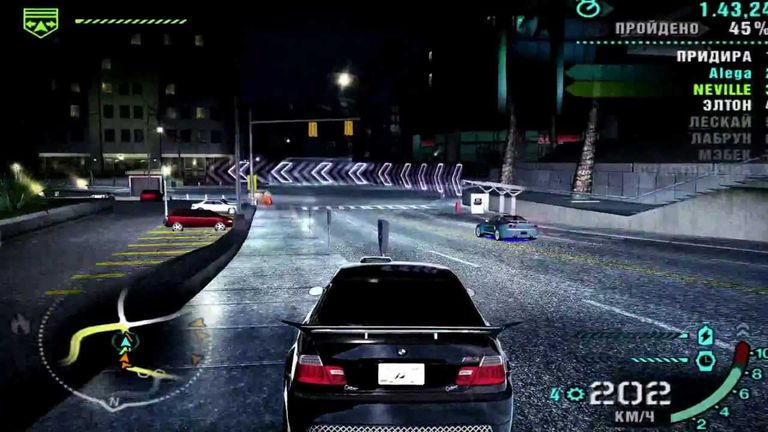 Cheats And Codes To Win At Need For Speed Carbon