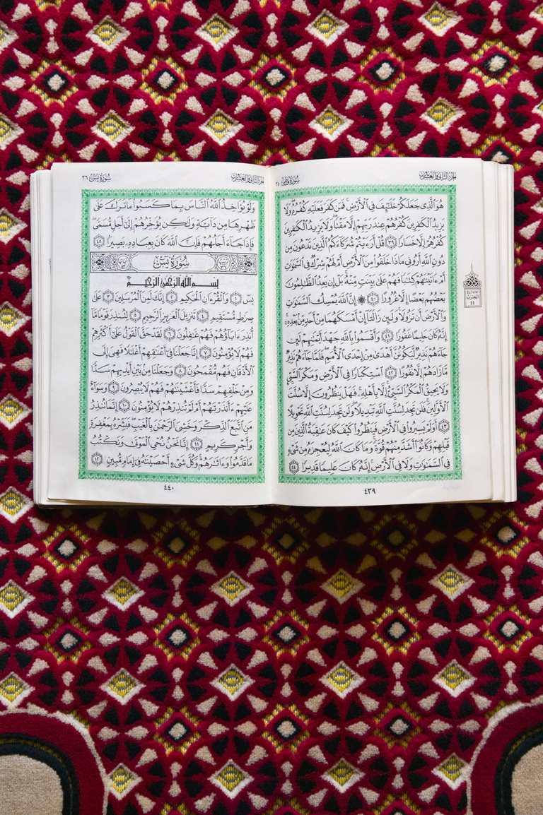 Close up of Koran book in Al Minitrib Fort, Sharqiya Region, Oman