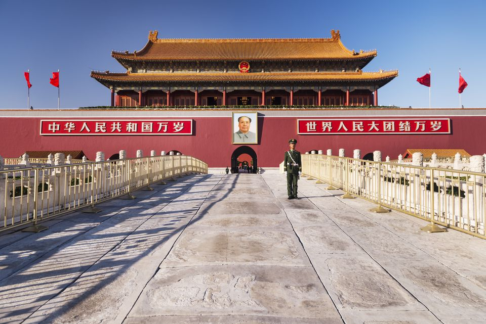 Tiananmen Square In Beijing Visitor S Tips