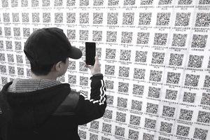 Taiyuan Trys 'Offline 2 Online' Recruitment Mode