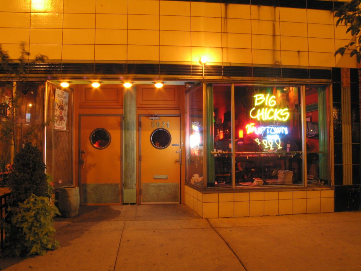 chicago gay nightlife guide: andersonville & uptown