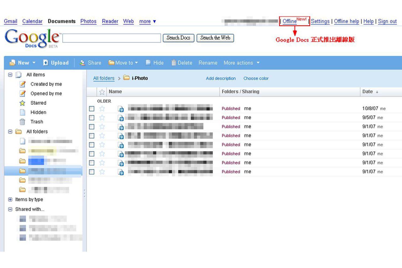 Google Docs: Uploading Word Documents To Google Docs