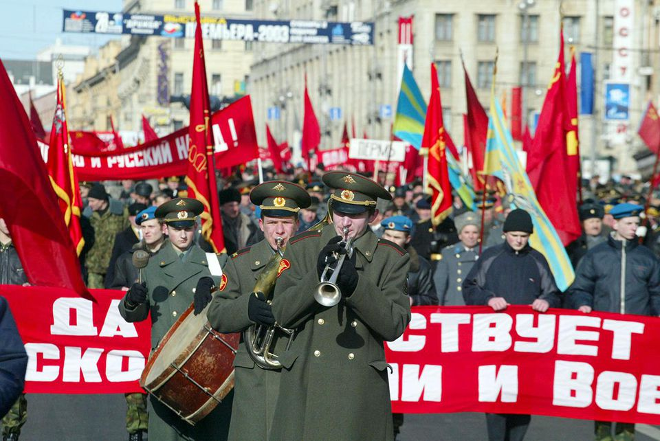 Russians Mark Defender Of The Fatherland Day