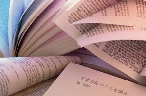 Pages of books