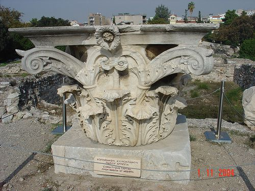 Corinthian Capital from the Agora at Athens.