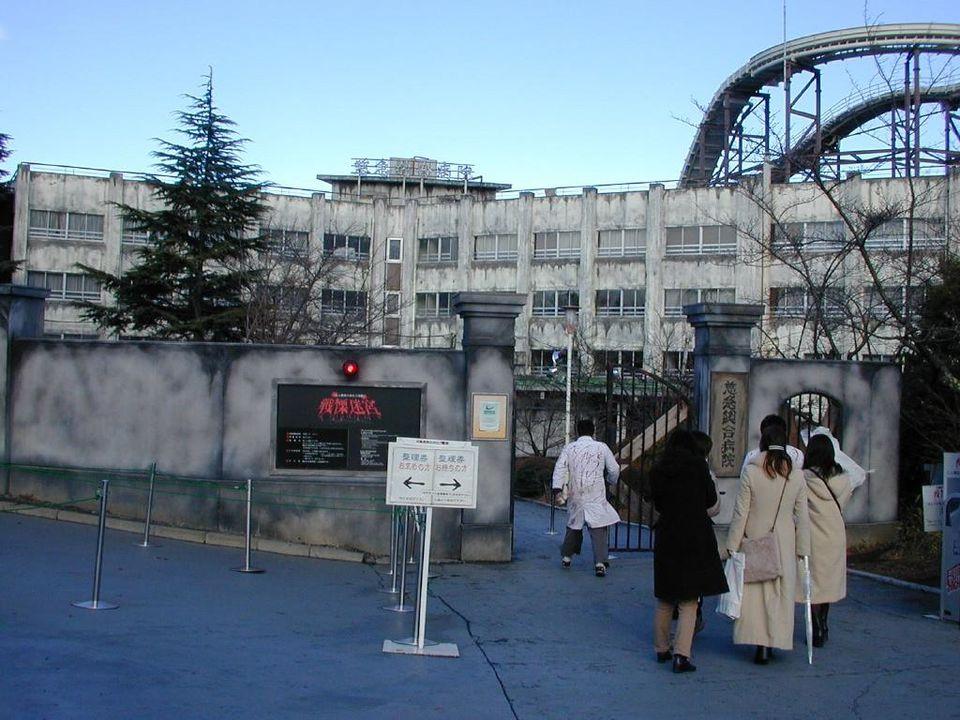 The Fuji-Q haunted hospital.