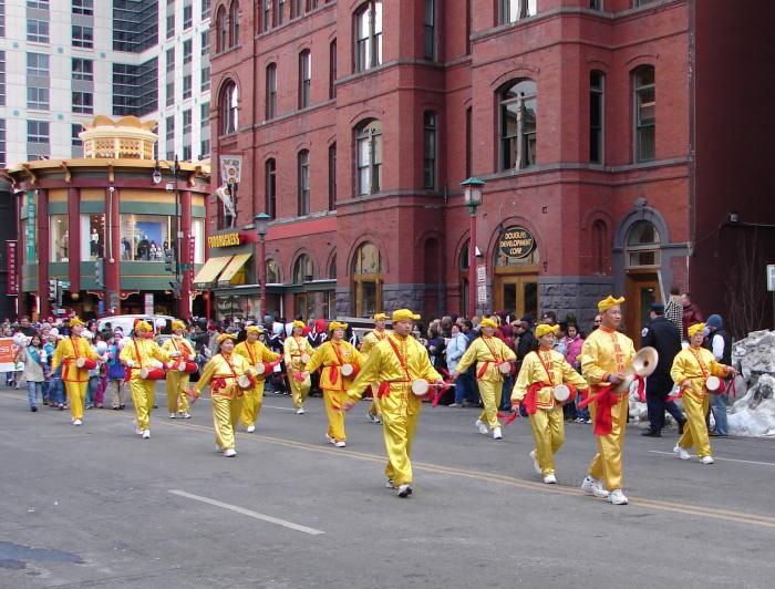washington dc chinese new year parade 2018 - Chinese New Year Dc