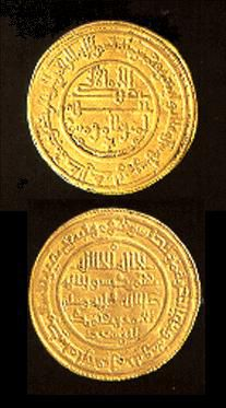 Gold coins with Koranic verses on them, Abbasid Caliphate.