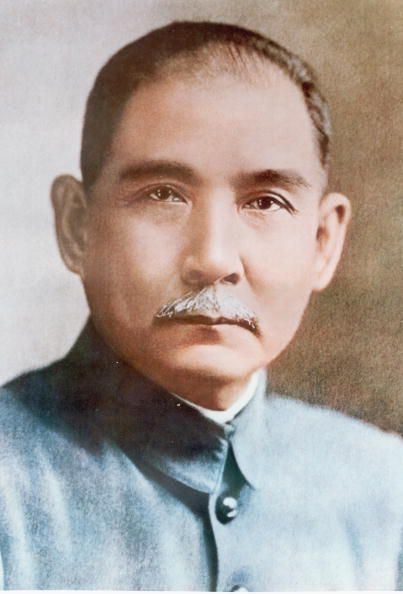Sun Yat-sen, nationalist leader of early modern China