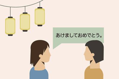 how to say what year of study in japanese