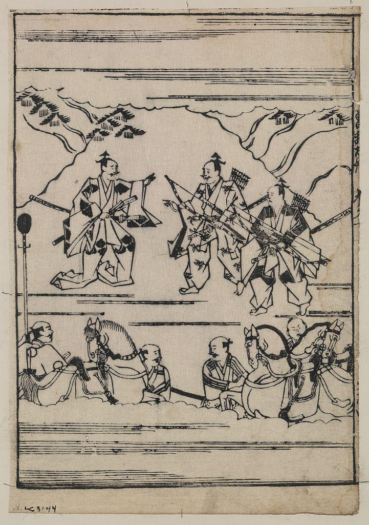 Print by Moronobu Hishikawa, created in 1600s.