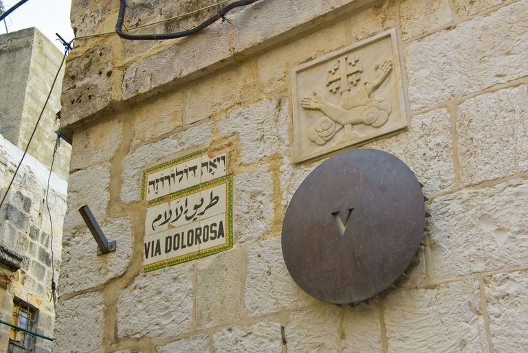 Via Dolorosa Signs