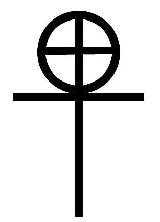 Old Coptic Cross