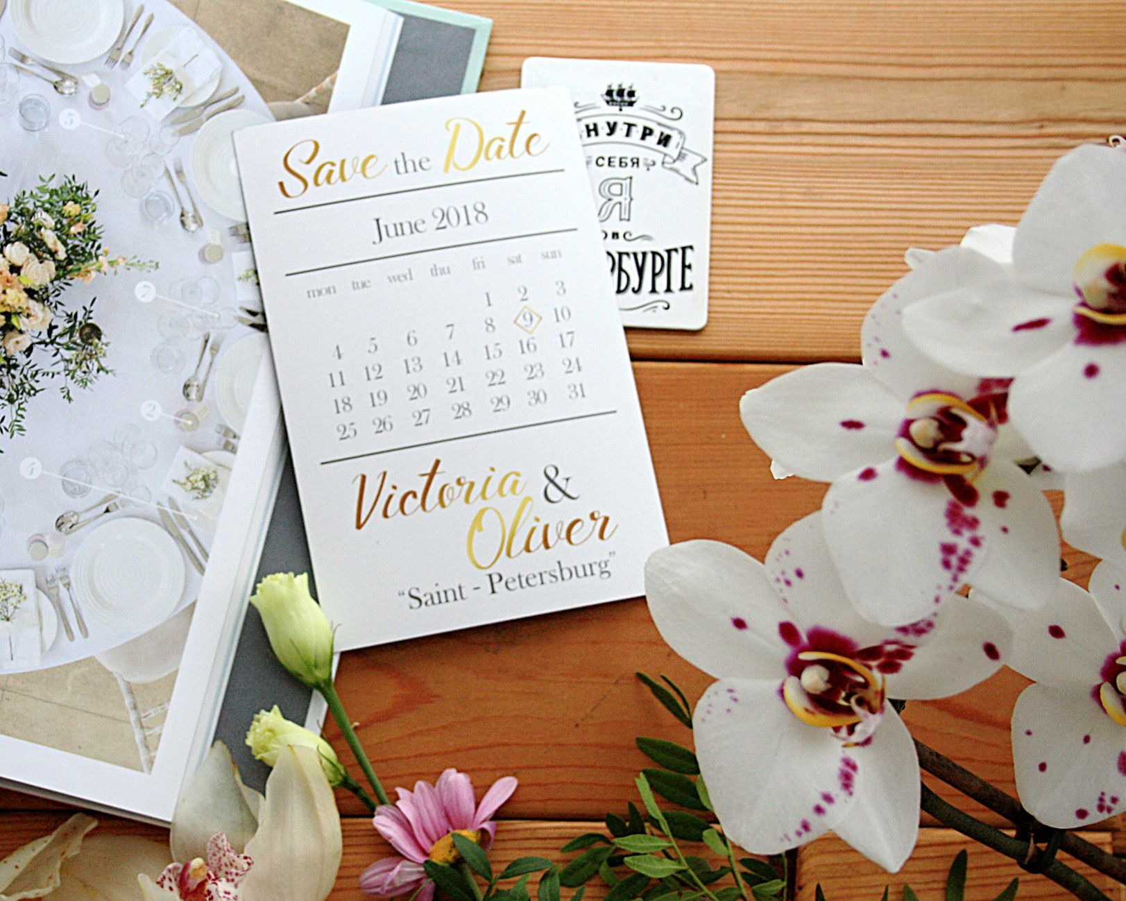 The Ins And Outs Of Save Date Cards Weddings