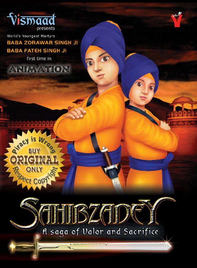 Sahibzadey Animated Movie DVD Cover
