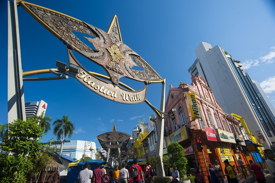 """Pewter """"wau"""" (kite) in front of Central Market in Kuala Lumpur"""