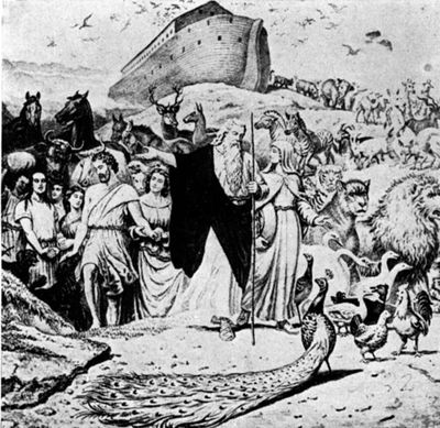 an introduction to the mythology of the genesis Introduction to earth's catastrophic past why take genesis seriously the first eleven chapters of the bible have been relegated by many to the category of myths, not real history.