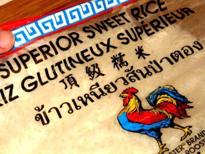 Sticky Rice step 1