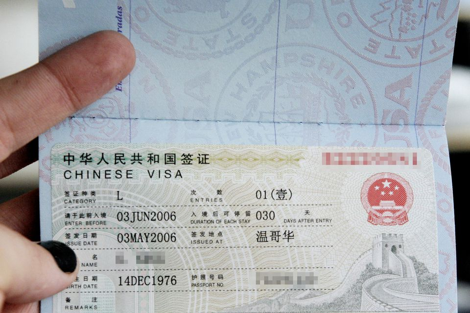 Documents required for travel to china obtaining your passport or ensuring your passport is up to date thecheapjerseys Image collections