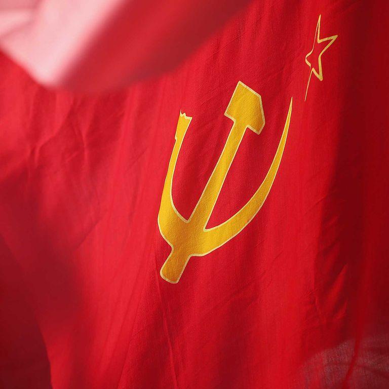 Communist-Flag-1500x.jpg