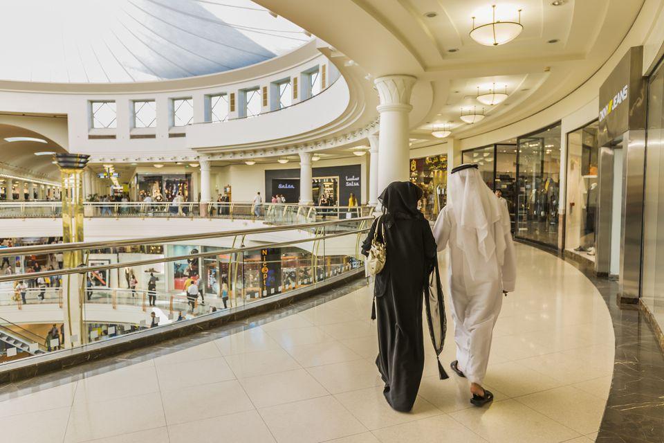 Arab couple in the interior