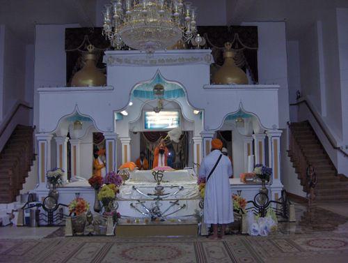Granthi Performs Sukhasan Ceremony Ardas