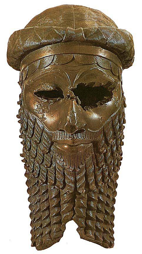 A King of Akkad - Bronze Head of an Akkadian King
